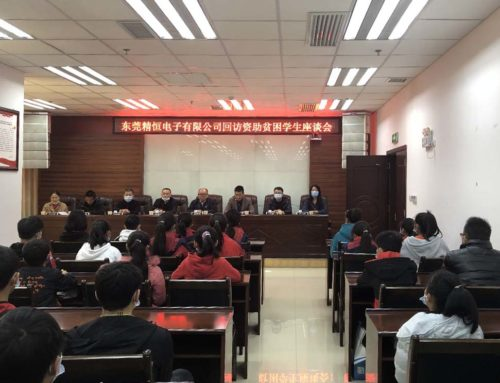 2020, December – Education support to the vulnerable student of Bijie city
